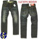 【特別セール!】LEVI'S(リーバイス)RD519 ダークユーズド -LEVI'S RD LINE-