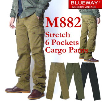 M BLUEWAY (blue WA) 882-6 Pocket ストレッチカーゴ pants-