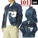 【送料無料】 LEE (リー) Gジャン -101J/濃いめのユーズドブルー- 10411 【smtb-k】【ky】