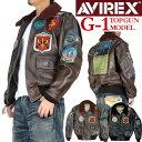 【送料無料】AVIREX (アビレックス)G-1/TOPGUN MODEL- G-1 トップガンモデル -レザージャケット6181013【smtb-k】【ky】