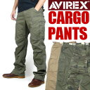 【レビューを書いて送料無料】 AVIREX (アビレックス) BASIC CARGO PANTS-カーゴパンツ-6106043【smtb-k】【ky】【楽ギフ_包装】