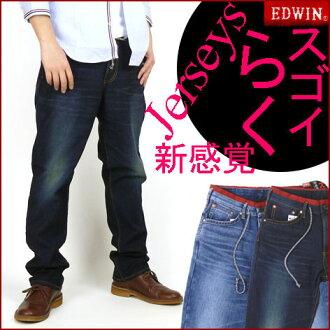 EDWIN (Edwin ) ジャージーズ / tapered ER007