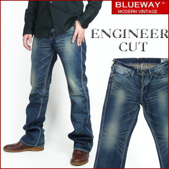 Super BLUEWAY (blueway ) M1631-ENGINEER FLARE CUT and engineering flair cut - vintage