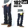 【送料無料】 LEE (リー) 102/Lee Riders -BOOTCUT/ブーツカット- ワンウォッシュ AMERICAN STANDARD 【smtb-k】【ky】