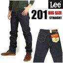 【送料無料】 LEE (リー) 201/Lee Riders -ワンウォッシュ- AMERICAN STANDARD 大きめサイズ(38インチ/40インチ/42インチ/44インチ/46インチ/48インチ/50インチ)あります♪ 【smtb-k】【ky】