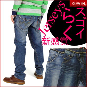 EDWIN (Edwin ) ジャージーズ / フラップテーパード ERF007