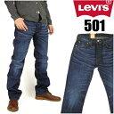 【送料無料】 LEVI 039 S (リーバイス) 00501/2013 モデル -オーセンティックヴィンテージ- Straight Leg/Button-Fly 【smtb-k】【ky】【楽ギフ_包装】