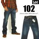 【送料無料】 LEE (リー) -102/Boot Cut(ブーツカット)- Used526/濃色ブルー LM5102 -AMERICAN RIDERS 3- 【smtb-k】【ky】【楽ギフ_包装】