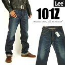Lee リー メンズ ジーンズ 101Z ストレート 濃色ユーズドブルー Lee RIDERS AMERICAN RIDERS 日本製 LM5101-526