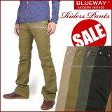 【7777/46%OFF廉售/】BLUEWAY (buruwei)M1277-Exceptional斜纹骑士裤子- 靴型裤/弹力 【smtb-k】【ky】[【7777/46%OFFセール/】 BLUEWAY (ブルーウェイ) M1277 -ブロークンツイル ライダースパンツ- ブーツカット/ス