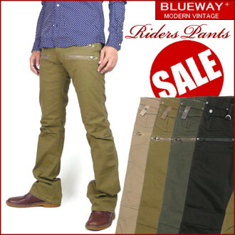 BLUEWAY (blueway ) M1277 - ブロークンツイル riders pants - bootcut / stretch