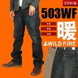遮挡【】EDWIN (埃德温)503WF -WILD FIRE/牛仔- 王尔德fire/风的 x 暖的 x 心情舒畅的 503WF 【smtb-k】【ky】【音乐gifu包装】[【】EDWIN (エドウィン) 503WF -WILD FIRE/デニム- ワイルドファイア/風をさえぎる x