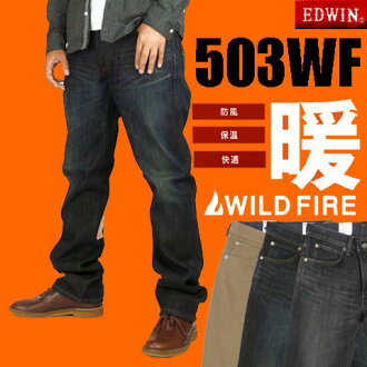 EDWIN (Edwin ) 503 WF - WILD I feel the warm FIRE and denim - wildfire / wind shield x x 503 WF