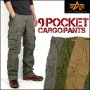 【レビューを書いて送料無料】 ALPHA (アルファ) 9Pocket Cargo Pants -9ポケットカーゴパンツ- 27751 【smtb-k】【ky】【楽ギフ_包装】【10P28Mar14】