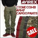 【送料無料】 AVIREX (アビレックス) 2TONE COMBI ARMY CARGO PANTS -2トーンコンビ アーミーカーゴパンツ- 6146006 【smtb-k】【ky】【楽ギフ_包装】