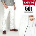 LEVI 039 S (リーバイス) 00501/2013 モデル ホワイトデニム Straight Leg/Button-Fly 【送料無料】