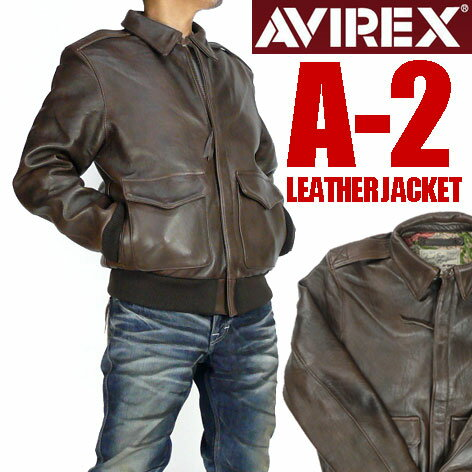 Avirex A2 Flight Jacket - JacketIn