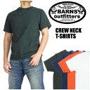 BARNS (バーンズ) クルーネック半袖Tシャツ -VINTAGE仕様- ユニオンスペシャル BR-8145 【送料無料】 メンズ プレゼント ギフト