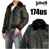 【消費税当店負担】Schott(ショット)ライダース?ジャケット -Made in USA-【smtb-k】【ky】