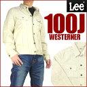 【送料無料】 LEE (リー) Gジャン -100J/ウエスターナー- サテン(ベージュ) 10411 【smtb-k】【ky】 【楽ギフ_包装】