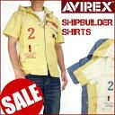 【50%OFFセール】AVIREX (アビレックス) SHIPBUILDER SHIRTS -半袖ジップシャツ/シップビルダーシャツ(パーカー)- 6135012 【smtb-k】【ky】【楽ギフ_包装】