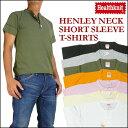 ヘルスニット Healthknit 半袖ヘンリーネックTシャツ 906S メンズ プレゼント ギフト