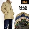 【送料無料】 ALPHA (アルファ) M-65/FIELD JACKET -MADE IN USA- デッドストック 【smtb-k】【ky】