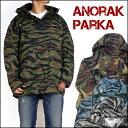 MILITARY ANORAK PARKA -ミリタリー アノラックパーカー- デッドストック 【smtb-k】【ky】【10P20Nov15】