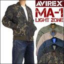 【送料無料】 AVIREX (アビレックス) MA-1/LIGHT ZONE -MA-1/ライトゾーン- リバーシブル仕様 6142176 【smtb-k】【ky】