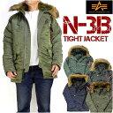 ALPHA アルファ N-3B FLIGHT JACKET TIGHT JACKET フライトジャケット ミリタリージャケット 20094