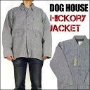 DOG HOUSE (ドッグハウス)HICKORY COVERALL JACKET/ヒッコリー カバーオールジャケット660104【smtb-k】【ky】