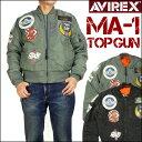 【送料無料】 AVIREX (アビレックス) MA-1 TOP GUN 2015 -MA-1 トップガン- 6152164 【smtb-k】【ky】