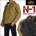 【送料無料】 ALPHA (アルファ) N-1 Deck Jacket N-1 デッキジャケット 20521 【smtb-k】【ky】【楽ギフ_包装】【10P03Dec16】