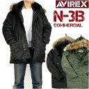 【送料無料】 AVIREX (アビレックス) N-3B COMMERCIAL -リアルファー仕様- 6152145 【smtb-k】【ky】