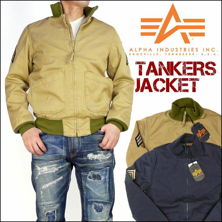 【送料無料】 ALPHA (アルファ) TANKERS JACKET/タンカース ジャケット TA1039 【smtb-k】【ky】