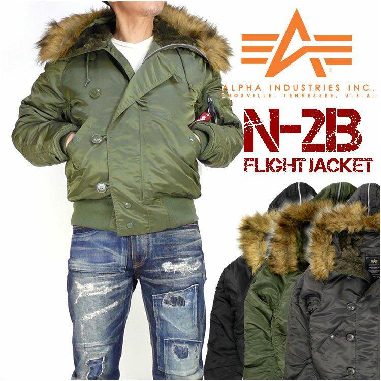 【送料無料】 ALPHA (アルファ) N-2B/FLIGHT JACKET -TIGHT JACKET- 20005 【smtb-k】【ky】