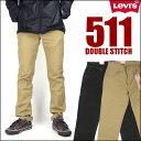 【送料無料】 LEVI'S (リーバイス) 511/カラー ダブルステッチ ストレッチパンツ/スキニーテーパード 21512 【smtb-k】【ky】