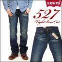 LEVI'S (リーバイス) 527 ブーツカット 05527/ミッドビンテージ 【送料無料】