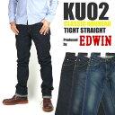EDWIN エドウィン メンズ ジーンズ KU02 CLASSIC NOUVEAU ストレッチデニム タイトストレート 送料無料