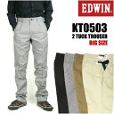 EDWIN (エドウィン) KT0503 形状安定 2タック ストレッチチノパンツ/大きいサイズ (38インチ 40インチ) KHAKIS トラウザー 【送料無料】 mp-ca