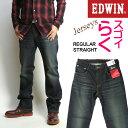 EDWIN エドウィン ジャージーズストレート ストレッチ ER03