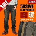 【29%OFFセール】 EDWIN (エドウィン) 503 WILD FIRE/フラップポケット テーパード ワイルドファイア/風をさえぎる x 暖かい x 気持ちいい E53WFP 【送料無料】