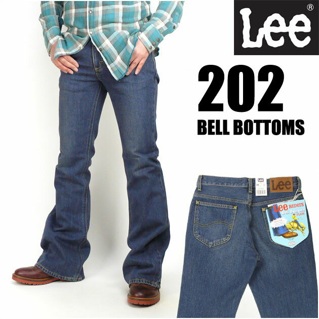Lee (リー) 202 BELL BOTTOMS (ベルボトム) -ユーズドブルー- AMERICAN STANDARD 04202 【送料無料】 プレゼント ギフト mp-fr
