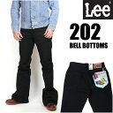 Lee リー 202 BELL BOTTOMS ベルボトム ブラック ツイル Lee RIDERS AMERICAN STANDARD メンズ フレアージーンズ 日本製04202-75