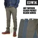 セール EDWIN エドウィン メンズジーンズ 407 テーパードトラウザー ストレッチチノパンツ インターナショナルベーシック BLACK SERIES..