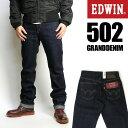 EDWIN エドウィン メンズ ジーンズ 502 タイトストレート ワンウォッシュ ED502-100 503 GRAND DENIM MADE IN JAPAN 【送料無料】