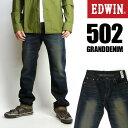 EDWIN エドウィン メンズ ジーンズ 502 タイトストレート ダークブル— ED502-226 503 GRAND DENIM MADE IN JAPAN 【送料無料】