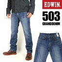 EDWIN エドウィン メンズ ジーンズ 503 レギュラーストレート ライトブルー ED503-246 503 GRAND DENIM MADE IN JAPAN 【送料無料】