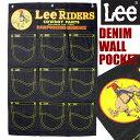 Lee リー デニム ウォールポケット タペストリー 壁掛け 収納 送料無料 プレゼント ギフト LA0143
