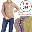 【50%OFFセール/半額】 Lee リー レディース ネルシャツ チェックウエスタンシャツ LT0957プレゼント ギフト